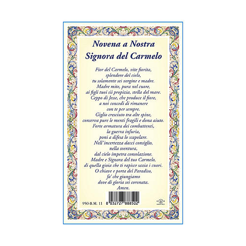 Medaglia Catenina Cartoncino Madonna del Carmelo Novena ITA 3