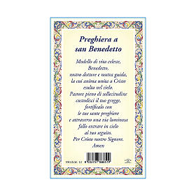 Medalla Cadena Cartulina San Benito Oración ITA s3