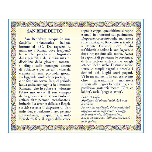Saint Benedict medal with chain and card with prayer in ITALIAN 2