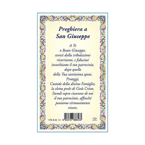 Medalla Cadena Cartulina San José Oración ITA 3