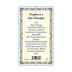 Medaglia Catenina Cartoncino San Giuseppe Preghiera ITA s3