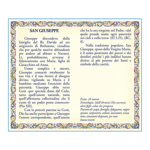 Saint Joseph medal with chain and card with prayer in ITALIAN 2
