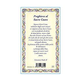 Medalla Cadena Cartulina Sagrado Corazón de Jesús Oración ITA s3