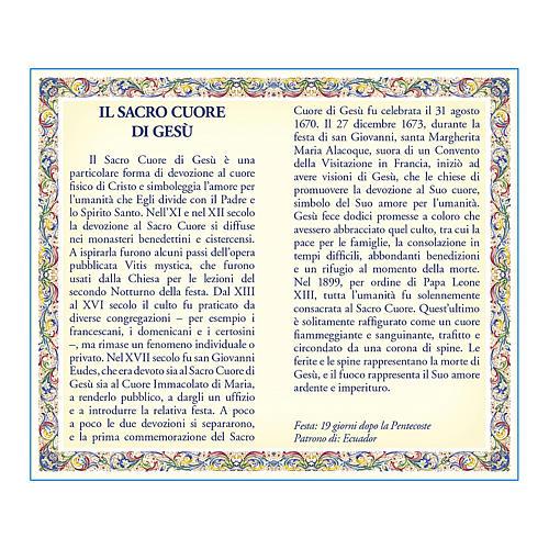 Medalla Cadena Cartulina Sagrado Corazón de Jesús Oración ITA 2