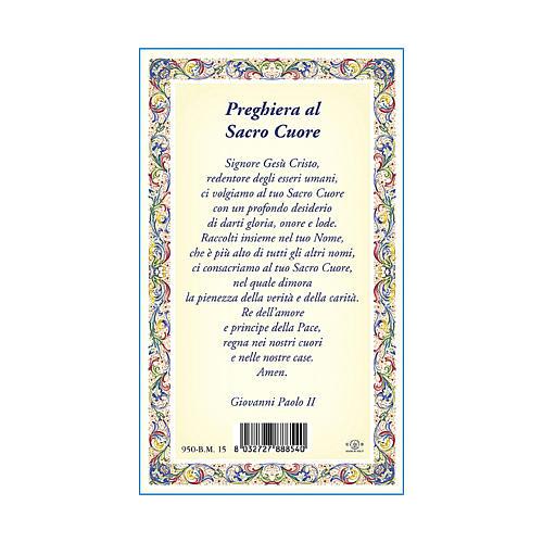Medalla Cadena Cartulina Sagrado Corazón de Jesús Oración ITA 3