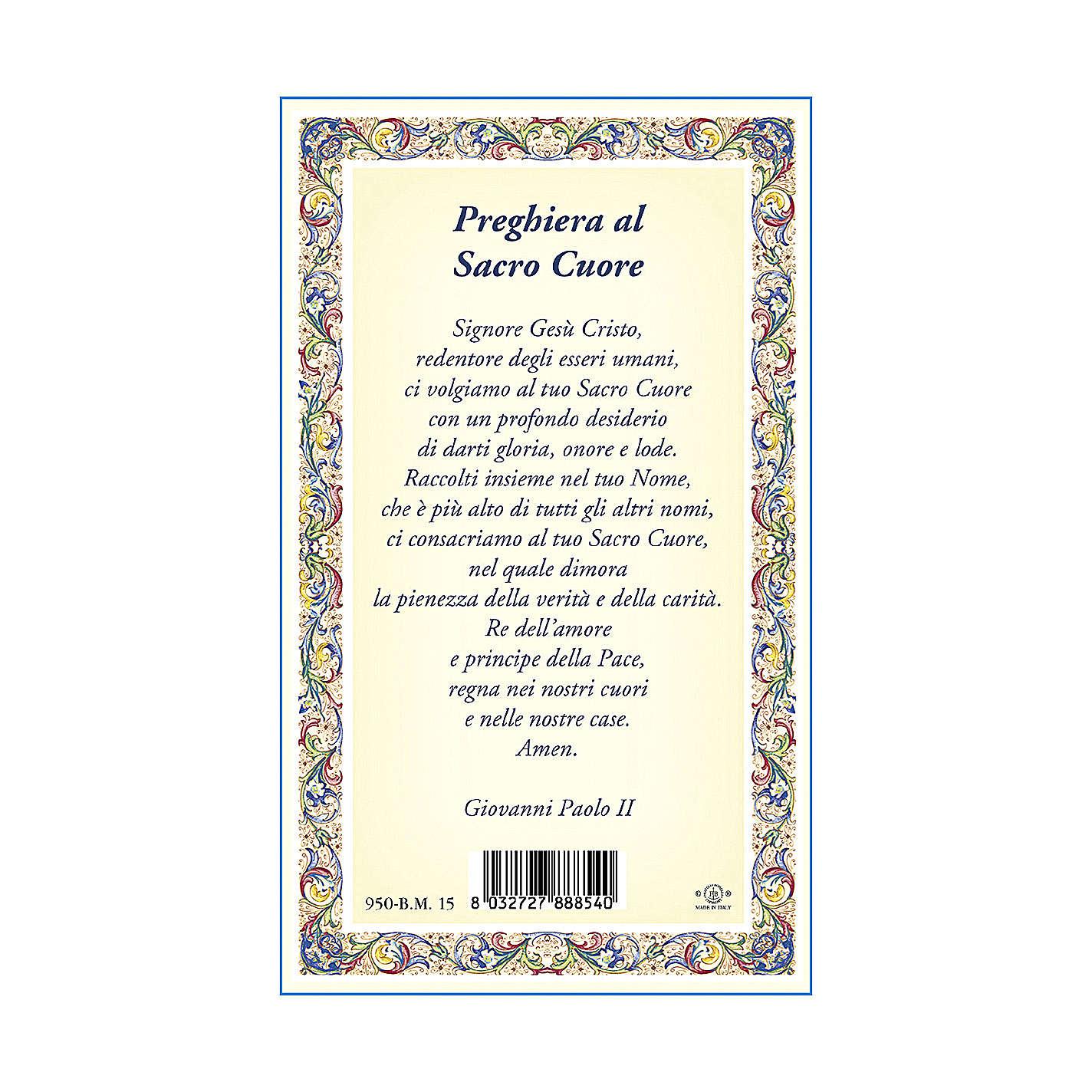 Medaglia Catenina Cartoncino Sacro Cuore di Gesù Preghiera ITA 4