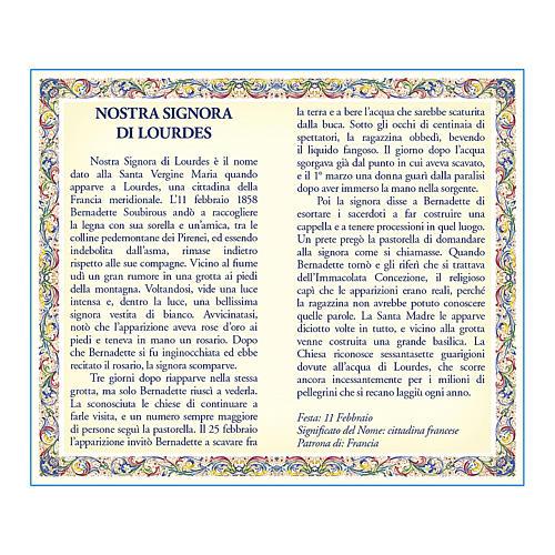 Medalla Cadena Cartulina Virgen de Lourdes Novena ITA 2