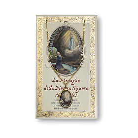 Medaglia Catenina Cartoncino Madonna di Lourdes Novena ITA s1