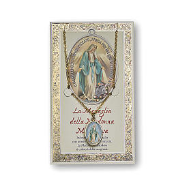 Medals: Our Lady of Miracles medal with chain and card with prayer in ITALIAN