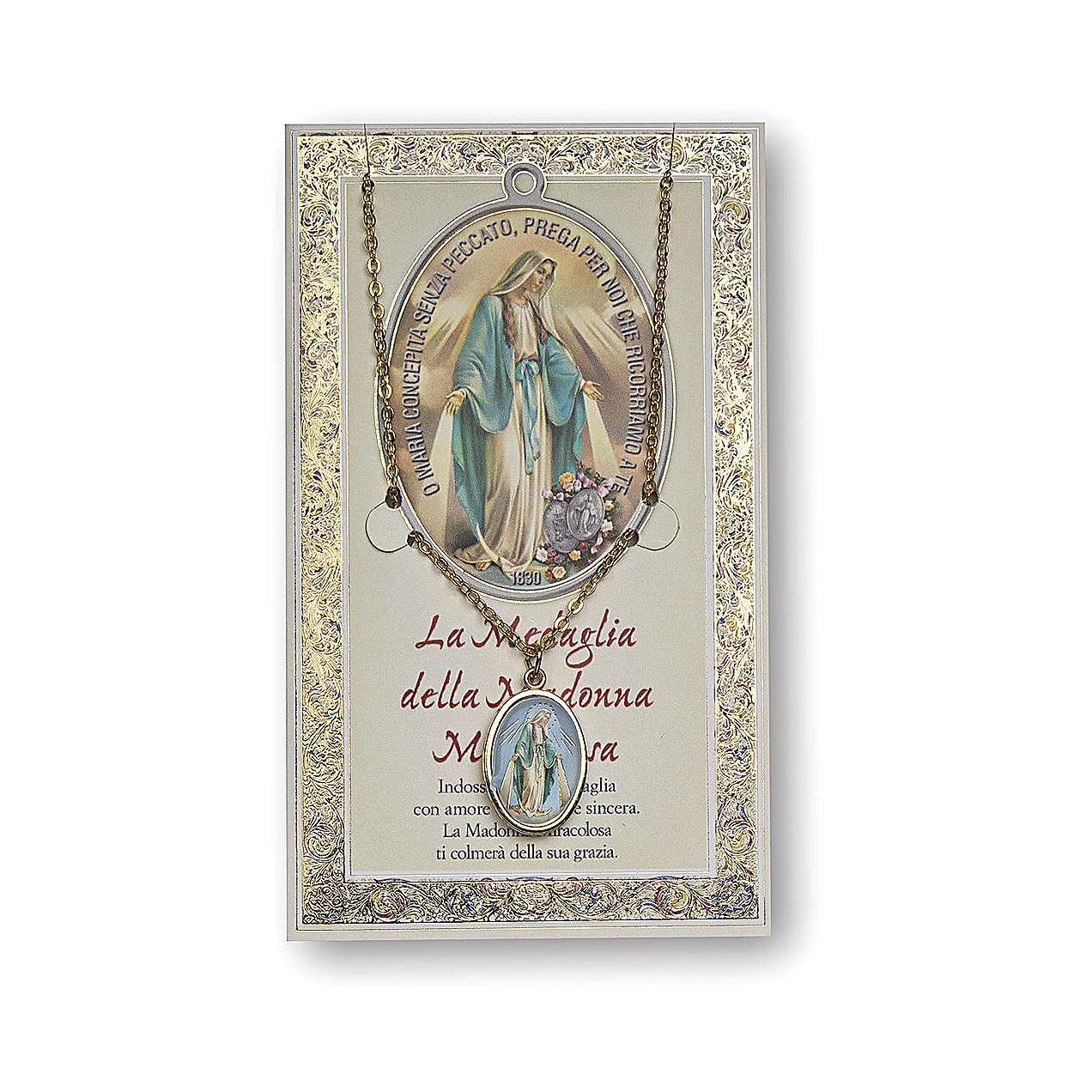 Medalla Cadena Cartulina Virgen Milagrosa Oración ITA 4
