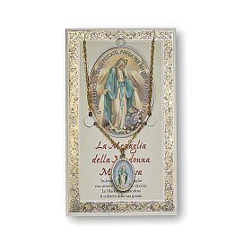 Medalla Cadena Cartulina Virgen Milagrosa Oración ITA s1