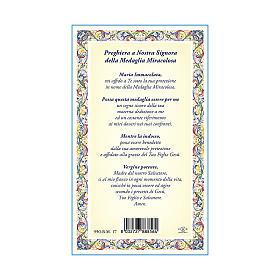 Medalla Cadena Cartulina Virgen Milagrosa Oración ITA s3