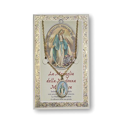 Medalla Cadena Cartulina Virgen Milagrosa Oración ITA 1