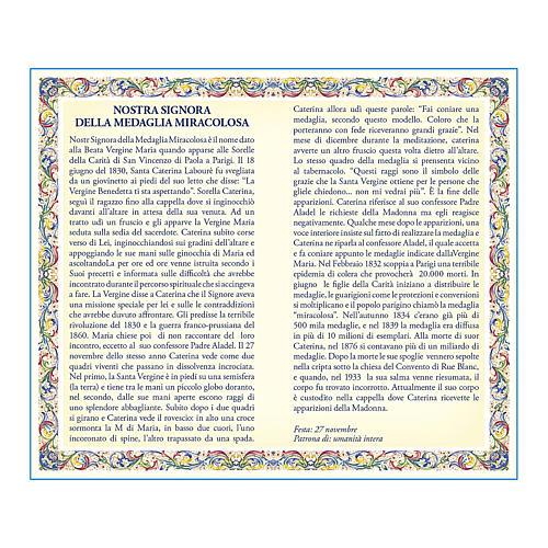 Medalla Cadena Cartulina Virgen Milagrosa Oración ITA 2