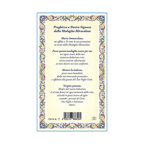 Medalla Cadena Cartulina Virgen Milagrosa Oración ITA 3