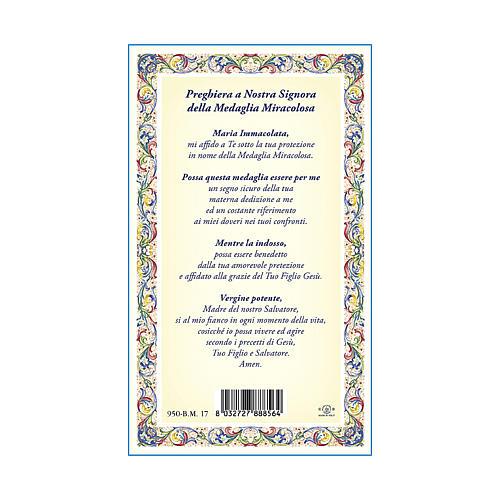 Médaille Chaîne Carte Vierge Miraculeuse prière ITA 3