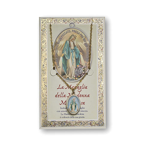 Our Lady of Miracles medal with chain and card with prayer in ITALIAN 1