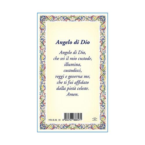 Medalla Cadena Cartulina Ángel de la Guarda Ángel de Dios ITA 3