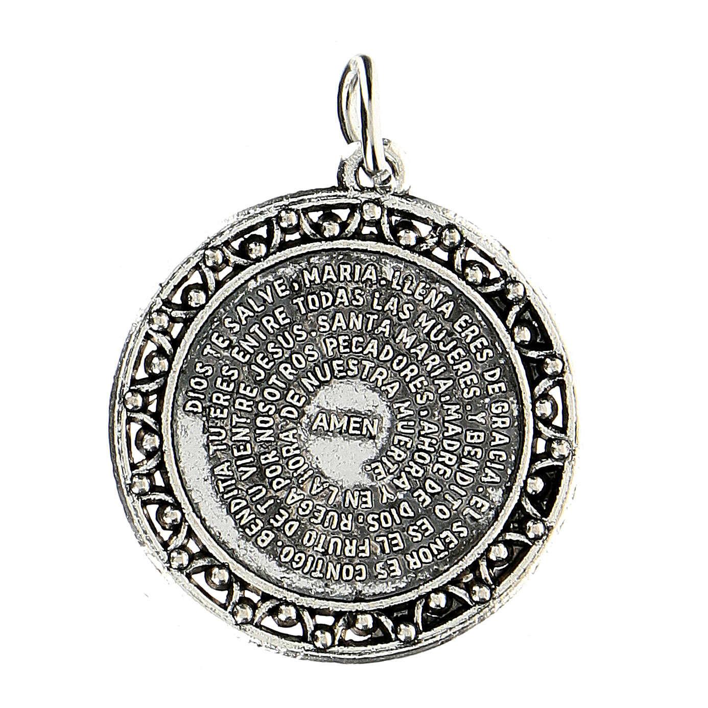 Medalla oración Ave María en ESPAÑOL 3 cm 4