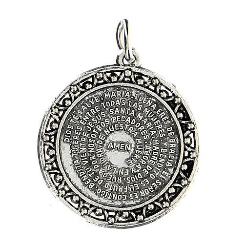 Medalla oración Ave María en ESPAÑOL 3 cm 1