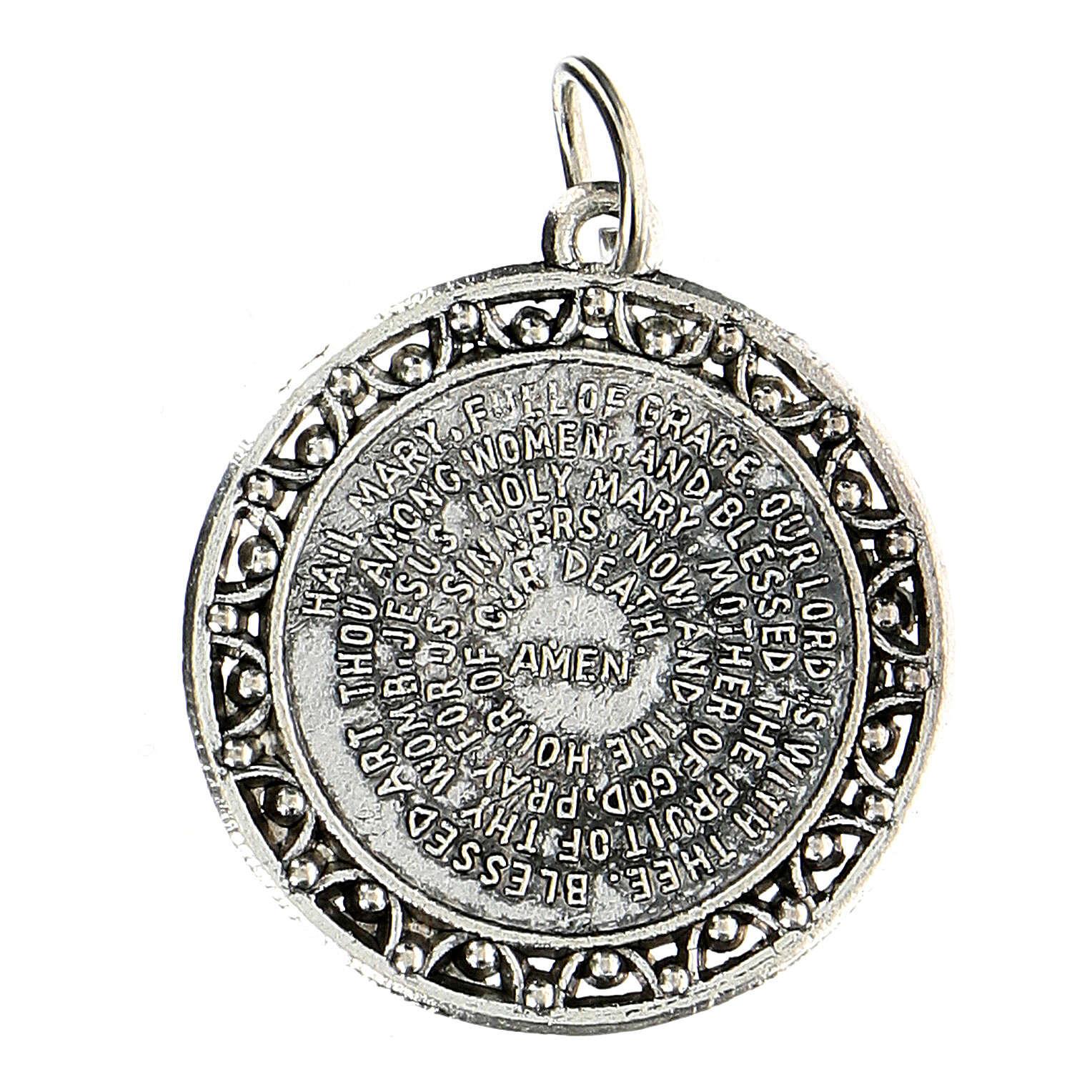 Medalla Oración Ave María en INGLÉS 3 cm 4