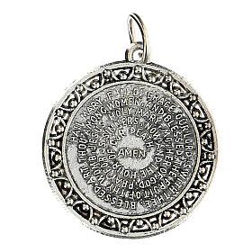 Medalla Oración Ave María en INGLÉS 3 cm s1