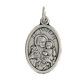 Medalla metal zamak 2 cm San José y Sagrada Familia s1