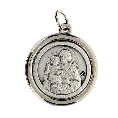Medalla borde lúcido San José y Sagrada Familia 2 cm diámetro 1