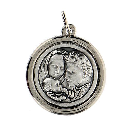 Medalla borde lúcido San José y Sagrada Familia 2 cm diámetro 2