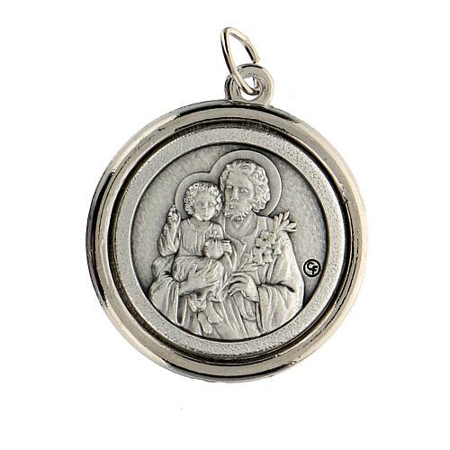 Medalla círculo interior opaco Sagrado Familia y San José 3 cm 1