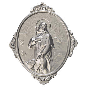 Confraternity Medal in metal, Saint Roch s1