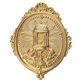 Medaglione per confraternite Ostensorio Ambrosiano metallo s1