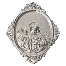 Confraternity Medal in brass, Our Lady of Mount Carmel s1