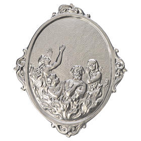Confraternity Medal in metal, Souls in Purgatory s1