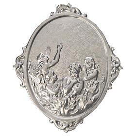 Medalla cofradía de las almas purgantes metal s1