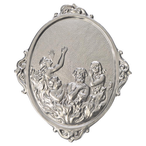 Medalla cofradía de las almas purgantes metal 1