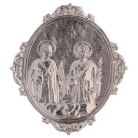 Confraternity Medal in brass, Saints Cosmas and Damian s2