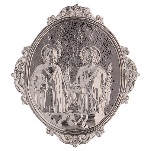 Confraternity Medal in brass, Saints Cosmas and Damian 2