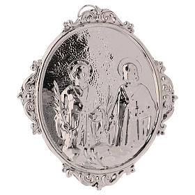 Médailles confréries et associations: Médaillon Saints Côme et Damien pour confrérie