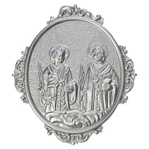 Confraternity Medal in brass, Saints Cosmas and Damian 1