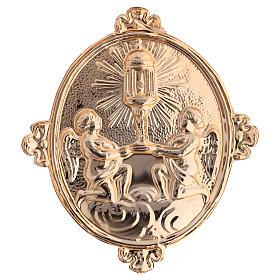 Confraternity Medal in brass, Blessed Sacrament Ambrosian Monstr s2