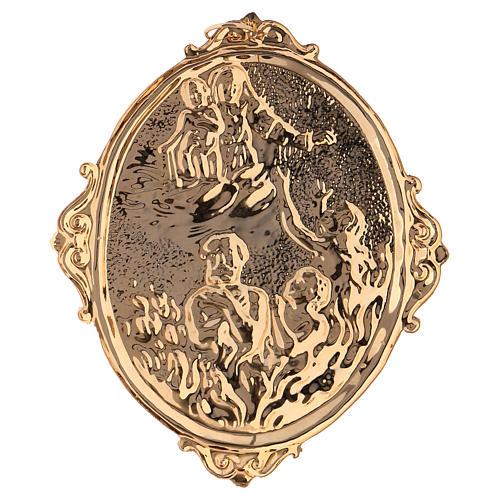 Médaille confrérie laiton Vierge et âmes du Purgatoire 2