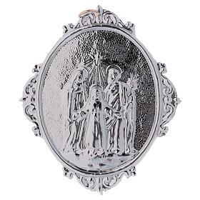 Medalla cofradía Sagrada Familia y trinidad s1