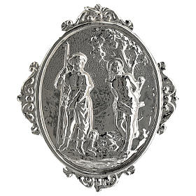 Confraternity Medal, St. Roch and St. Sebastian s1