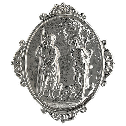 Confraternity Medal, St. Roch and St. Sebastian 1