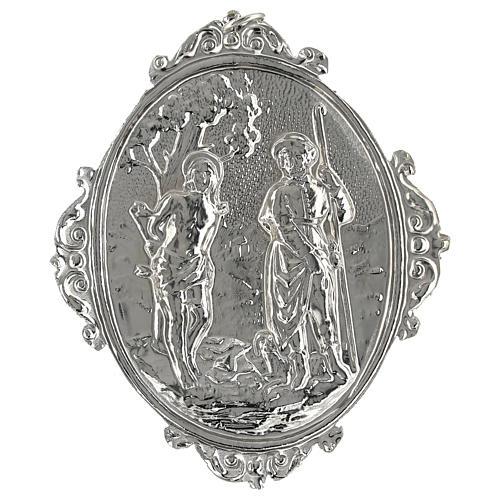 Medalhão de irmandade latão Santos Roque e Sebastião 2