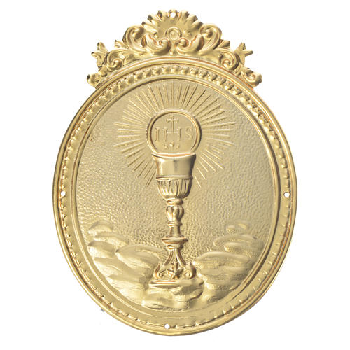Confraternity Medal, Chalice with host and IHS 1