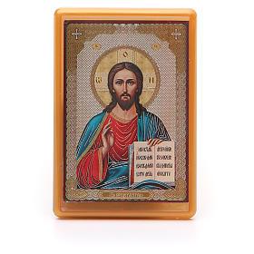 Íman russo acrílico Cristo Pantocrator 10x7 cm s1