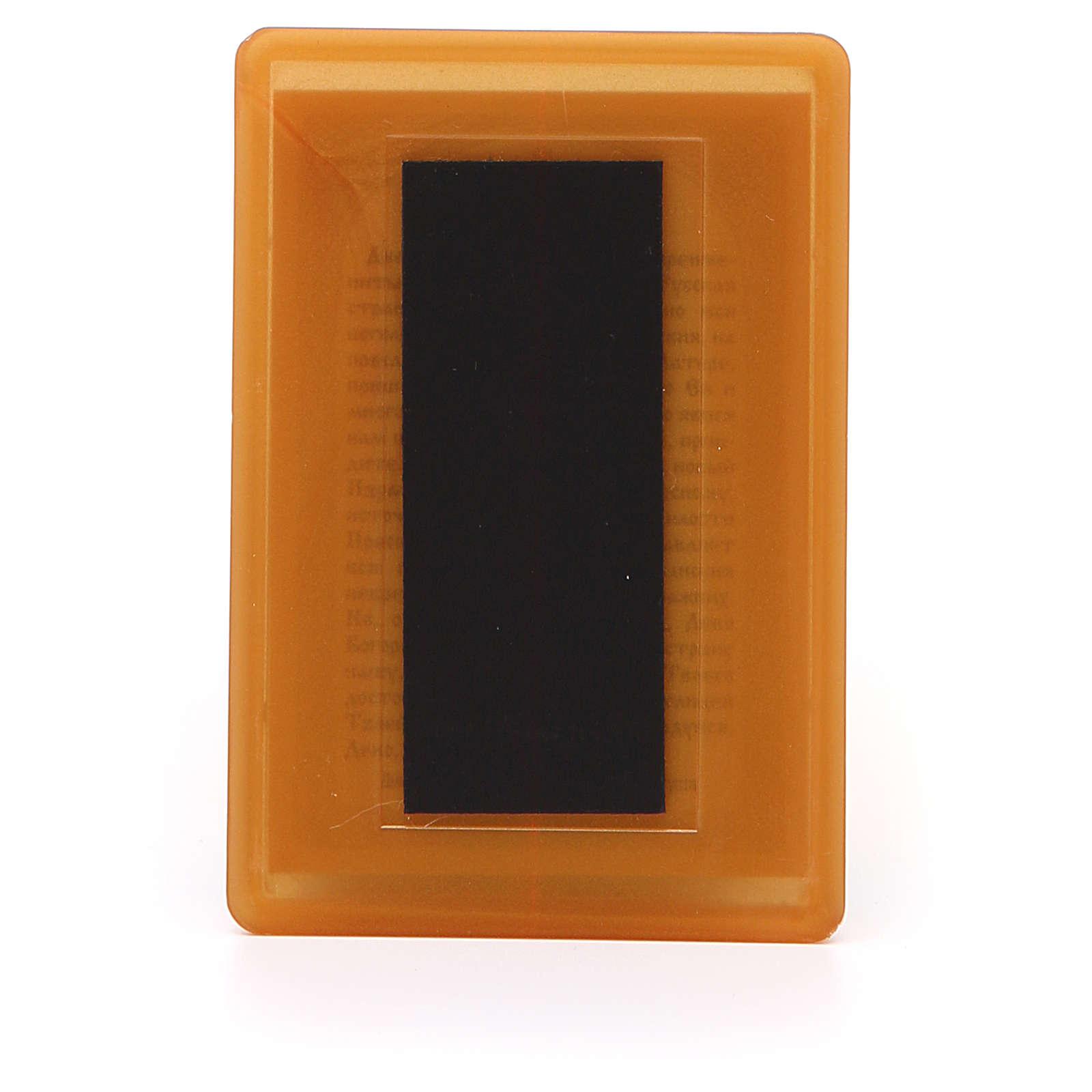 Magnete Russia plexiglass Feodorovskaya 10x7 3