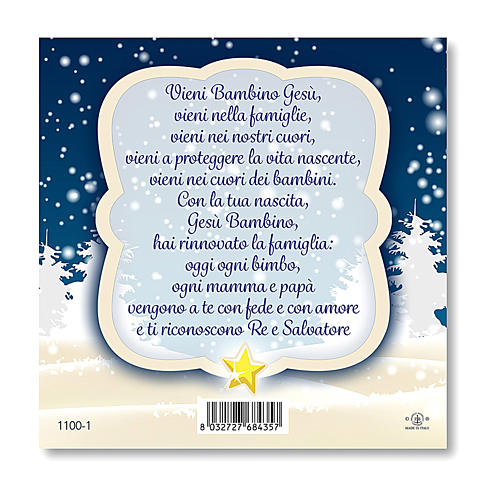 Christmas magnet with Come Baby Jesus prayer 2